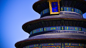 Temple of Heaven, Forbidden City