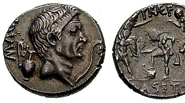 Coin of Pompey the Great