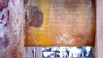 Sanchi Inscription of Chandragupta II