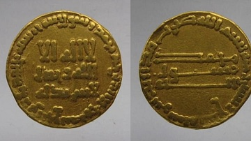 Gold Dinar of Al-Mahdi