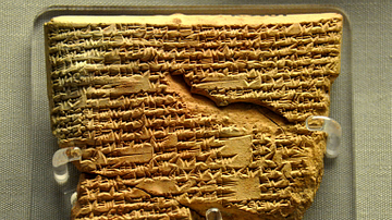Inscription of the Birth of King Sargon of Akkad
