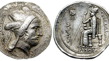 Coin of Bagadates