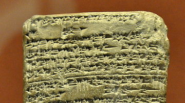 Sixth Amarna Letter Tablet