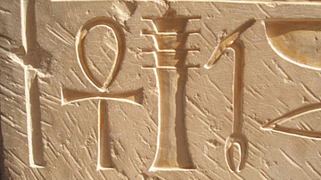 Ancient Egyptian Symbols