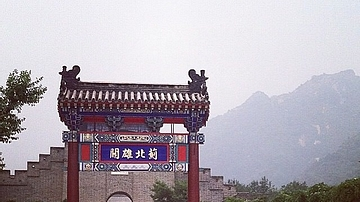 Gate of the Great Wall of China