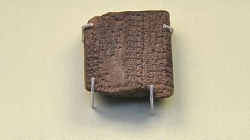 Mesopotamian Tablet on Marduk