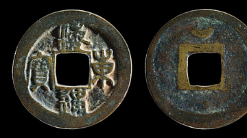 Bronze Korean Coin, Goryeo Dynasty