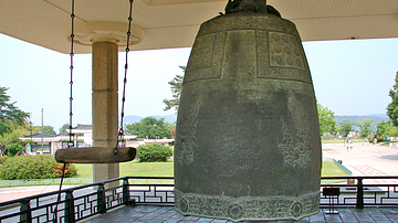 Korean Buddhist 'Emille' Bell