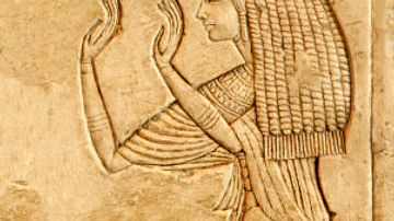 Women in Egypt -- how the status of women in Egypt changed during the Ptolemaic Period