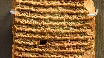 Babylonian Tablet Mentioning Coin Payments