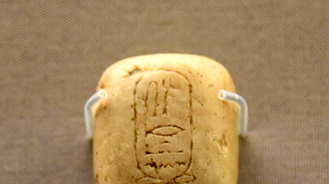 Ancient Egyptian Weight of One Deben