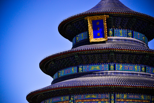 Temple of Heaven, Forbidden City (by Michael Abshear)