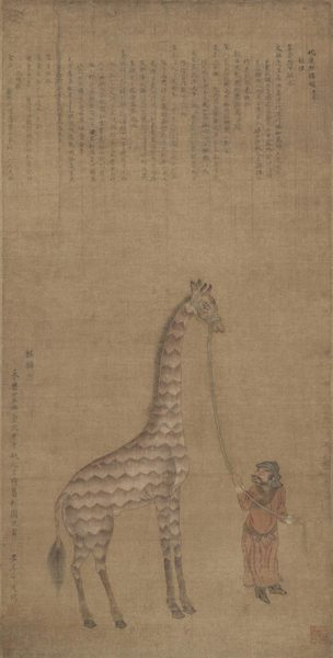 Giraffe Tribute to Emperor Yongle