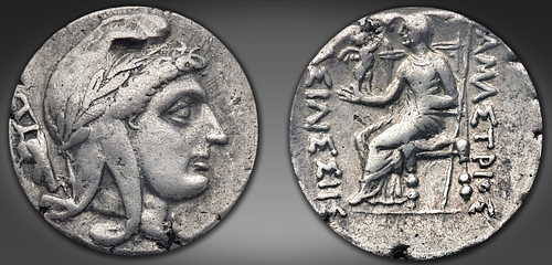 Coin of Amastris (by Heritage Auctions)