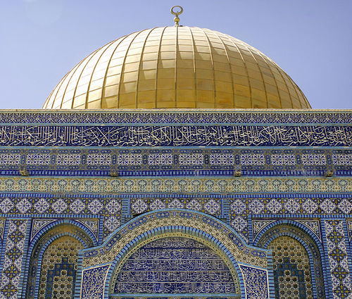 Mosque of the Dome of the Rock