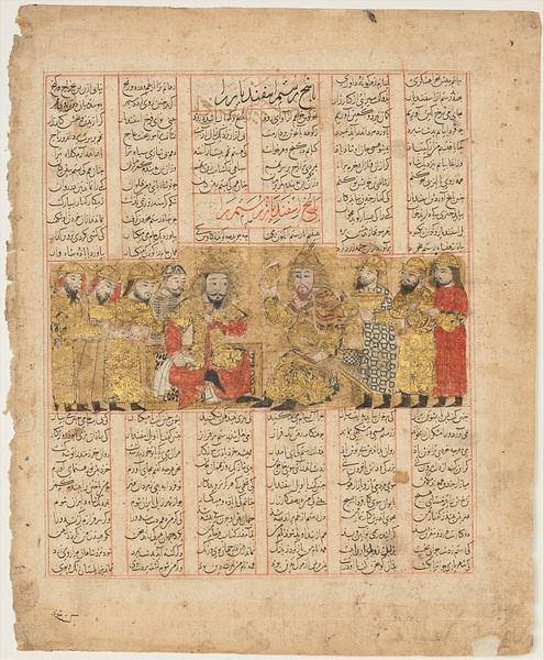 Shahnameh (by Metropolitan Museum of Art, Copyright)