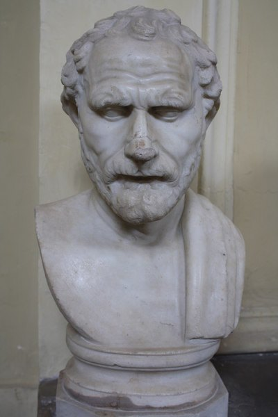 Demosthenes, Vatican Museums (by Mark Cartwright, CC BY-NC-SA)