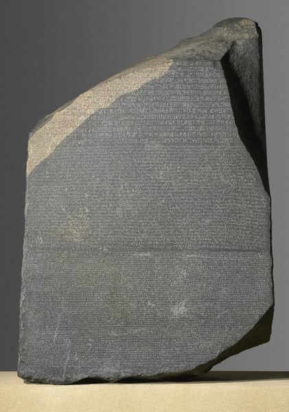 Rosetta Stone (by Trustees of the British Museum)