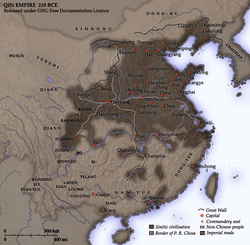 Map of the Qin Empire