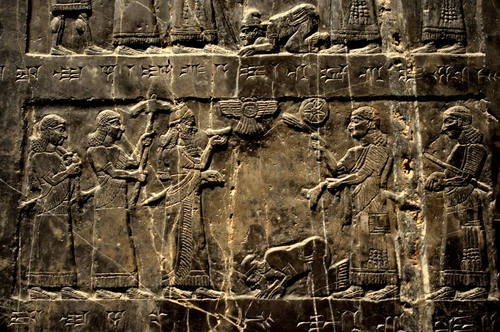 The Black Obelisk of Shalmaneser III, side A, 2nd register