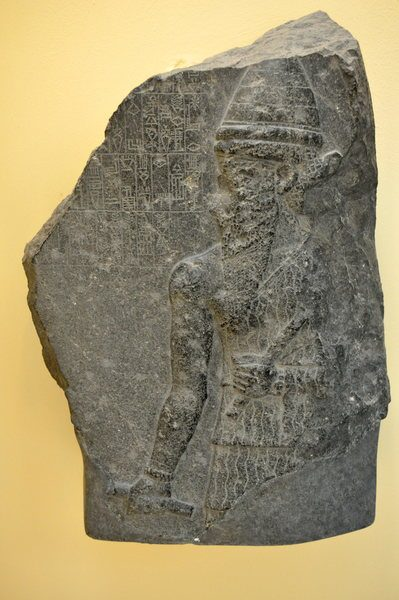Stele of the Akkadian king Naram-Sin