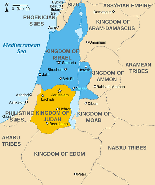 Map of the Levant circa 830 BCE (by Richardprins, GNU FDL)