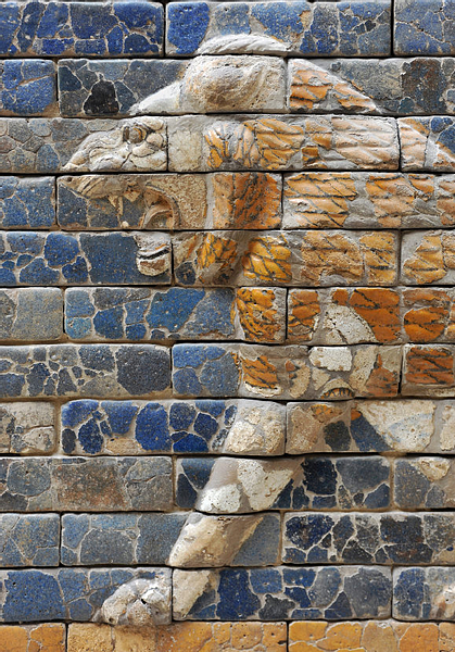 Lion of Babylon [Detail]
