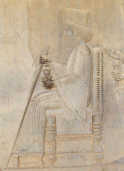 Relief of Darius I from Persepolis (by درفش کاویانی, CC BY-SA)