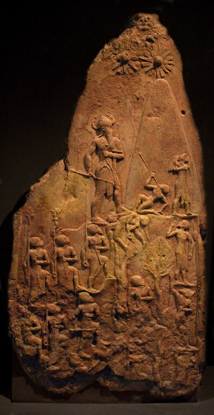 Victory Stele of Naram-Sin (by Jan van der Crabben)