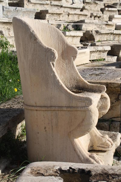Seat from the Theatre of Dionysos, Athens