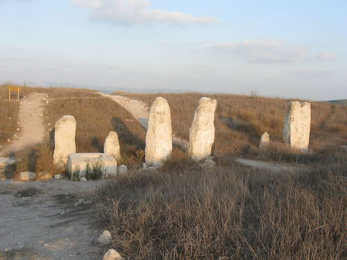 The High Place at Gezer