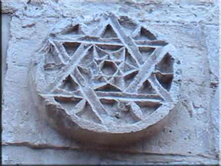 Star of David on the Walls of Jerusalem