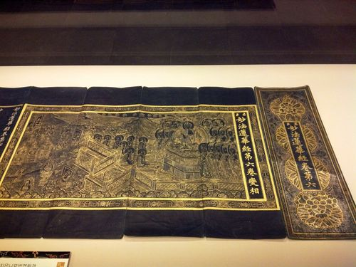 Buddhist Illuminated Manuscript, Goryeo Period