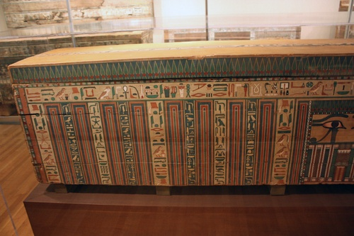 Coffin of Khnumnakht