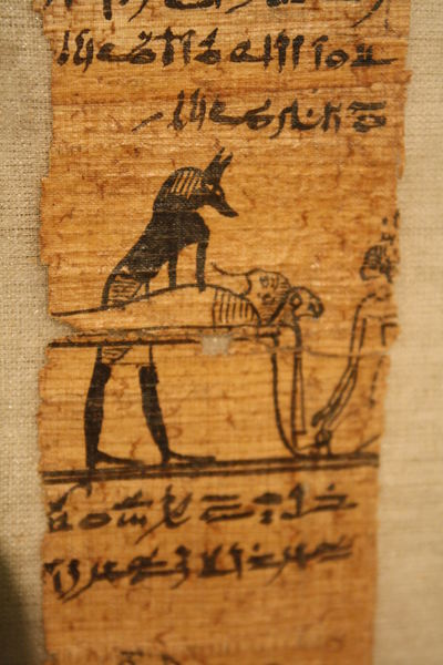 Book of the Dead Detail (by Mark Cartwright, CC BY-NC-SA)