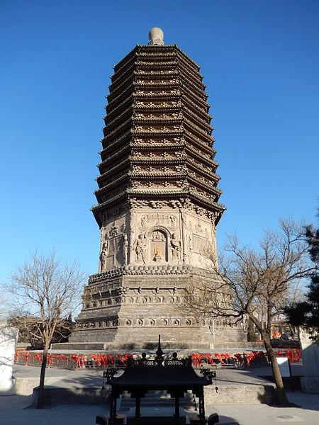 Pagoda, Tianning Temple