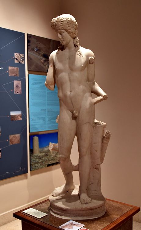 Marble Statue of Apollo from Samaria