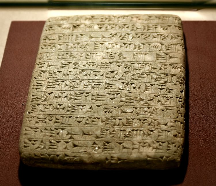 Stone Tablet of Queen Yaba