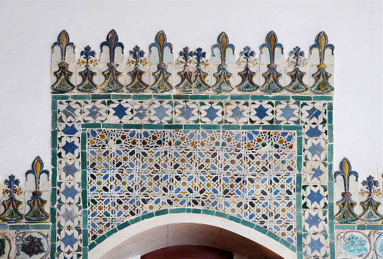 Arab Room Tiles, Sintra Palace