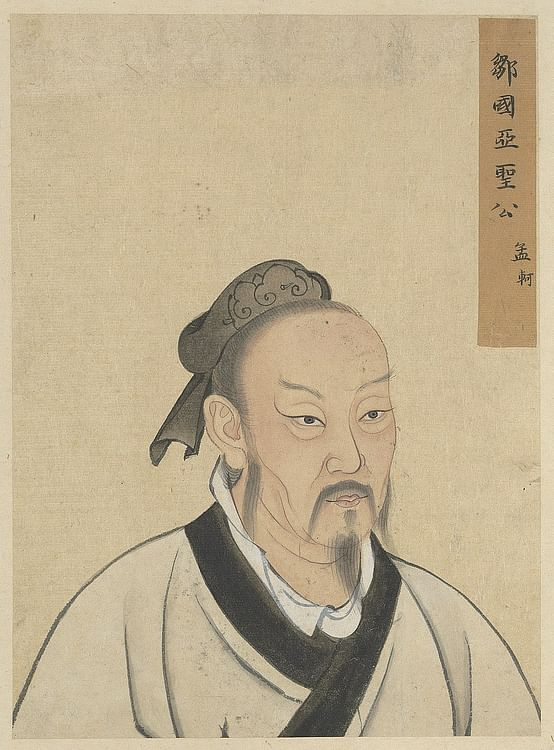 Portrait of Mencius