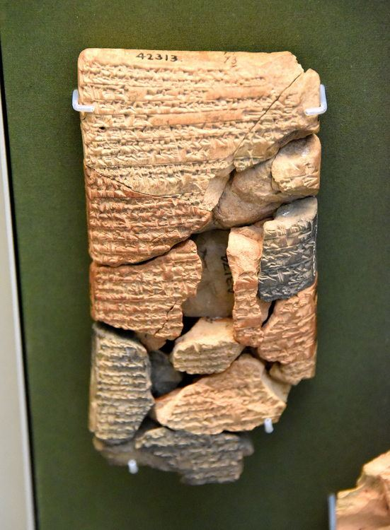 A Mesopotamian Tablet with Gynaecological Treatments