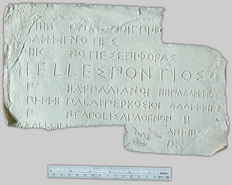 Athenian Tribute List, 440 BCE